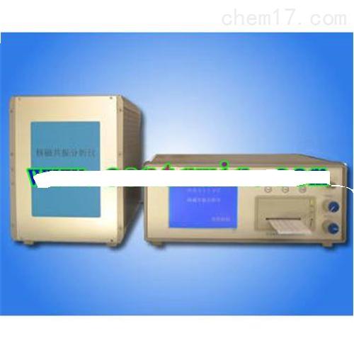 核磁共振含油率分析仪