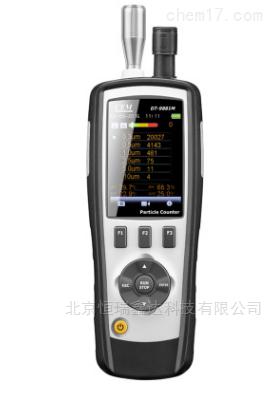 北京多功能空气质量检测仪