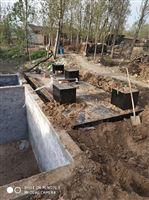 组合式生活污水处理设备