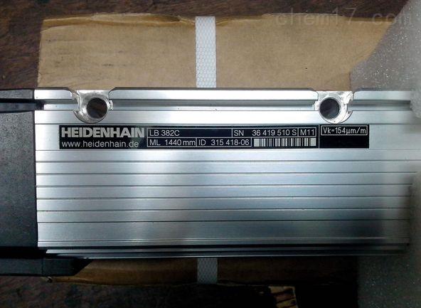 海德汉传感器586653-06货期短