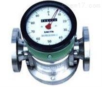 LC椭圆齿轮流量计重油柴油煤油汽油计量表