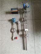 瓦斯氣流量計
