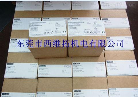 西門子全新原裝供應7MH4960-2AA01