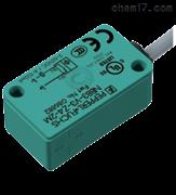 倍加福超声波传感器UBE6000+U1+A2