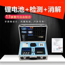 JH-TNZ202总氮快速测定仪实验室总氮检测