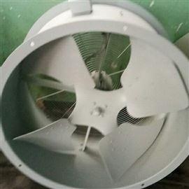 DBF2-4Q4变压器冷却风扇