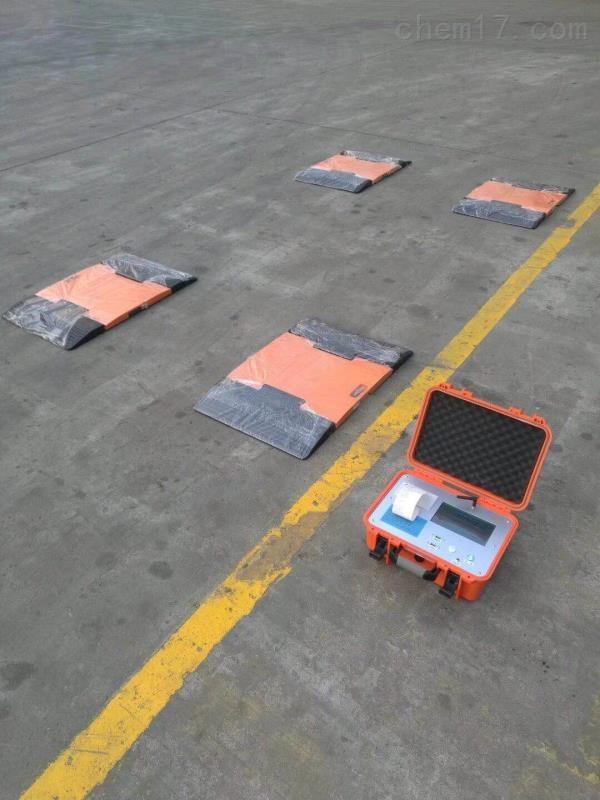 60吨便携式汽车轴重仪厂家 便携式地磅厂家
