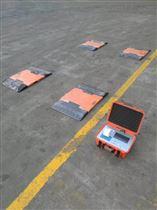 天津汽车轴重仪(轮重仪)