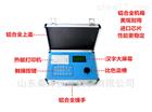 SZ-SL-2D土壤养分测试仪