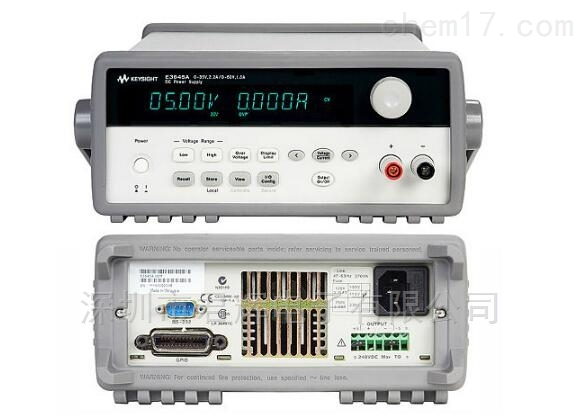 E3641A 30W电源