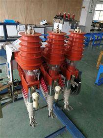 FKN12-12FKN12-12戶內高壓負荷開關