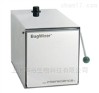BagMixer® 400P拍打式均质器