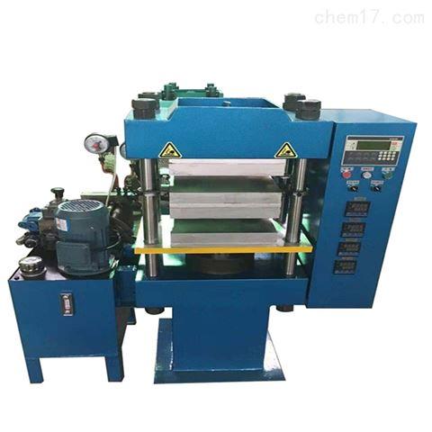 全自动平板硫化机