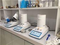 乳化瀝青固含量分析儀功能/應用範圍