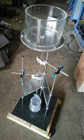 ЦНИ—1泡沫混凝土沉降巨流動度測定儀