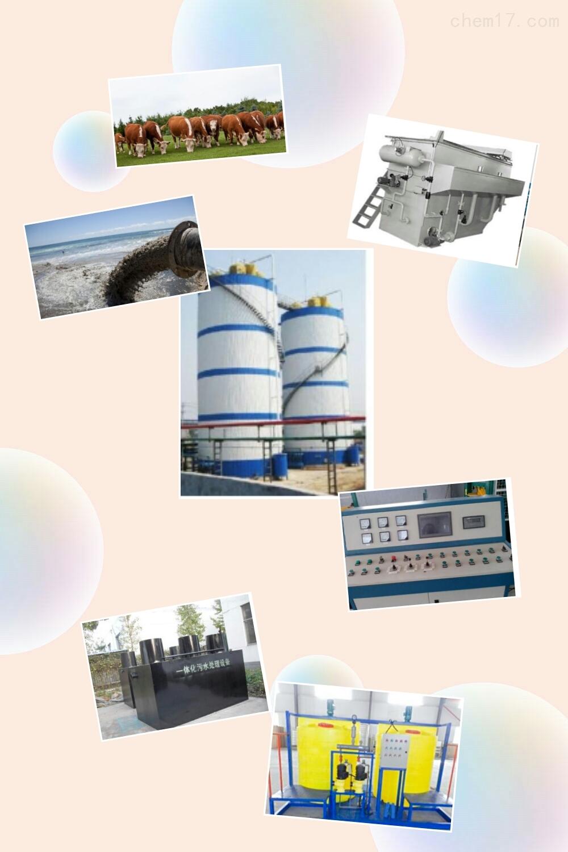 宿州市肉牛养殖污水RL-UASB厌氧处理设备