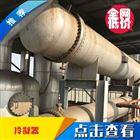 促销二手20-60平方不锈钢列管冷凝器