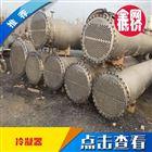 供应不锈钢冷凝器