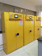 无管式净气型试剂柜
