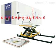 高低温湿热振动三综合试验箱
