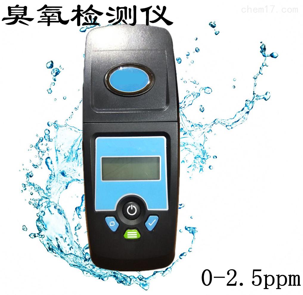 便携式高精度臭氧检测仪