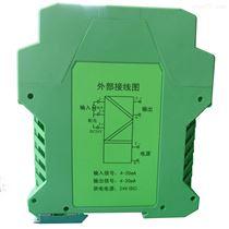 智能温度变送器pt100 厂家直销4-20ma