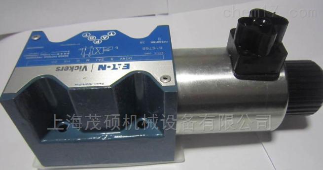 SV13-16-0P-0-24D美国威格士电磁阀VICKERS插装阀现货特价