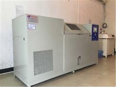 天津JW-5403循环腐蚀试验箱