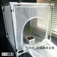 实验养虫笼 可拆卸式  智科设备