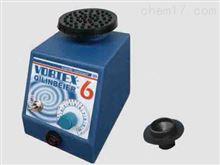 Vortex-6Vortex-6旋涡混合器
