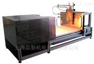 HBP德国WAZAU织物热辐射测试仪