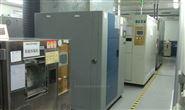 高低温冲击试验机,温度冲击箱