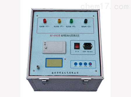 江苏大型地网接地电阻测试仪