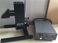 PL-XQ500W 太阳光模拟器-氙灯 光源