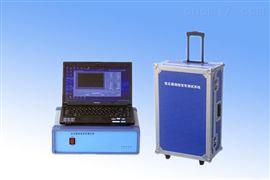 变压器变形绕组测试仪(频响法)