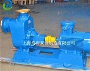 CYZ-A自吸式离心油泵 离心式油泵选型报价