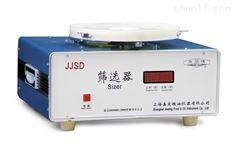 飞穗牌JJSD粮食杂质筛选器