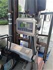 叉车改装油压式称重系统