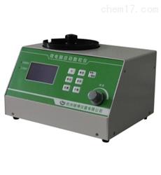 SLY-BY自动种子数粒仪生产厂家(绿博)