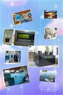 山东省5A级景区就酒店洗涤污水智能处理设备