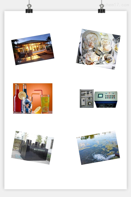 郴州市湘菜馆餐饮污水智能处理设备