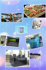 贵州小区污水处理设备优质生产厂家