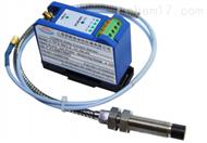 YD9820两线制轴振动变送器