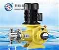 J-Z型柱塞式計量泵