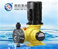 GM型隔膜计量泵