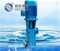 LG立式多級穩壓給水泵
