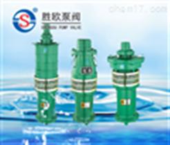 QY充油式潛水泵