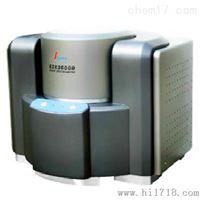 EDX3600Bxray光谱仪
