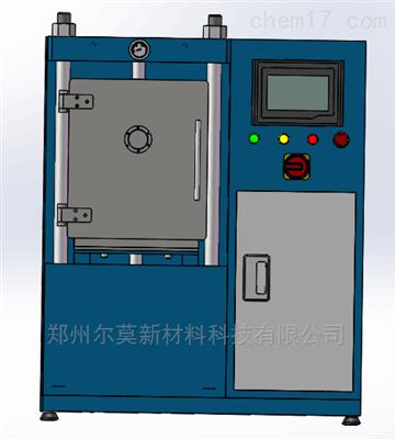 K-ZT-18-20-5小型真空热压炉微型