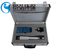 JHF-1000型大气环境各类浮游粉尘专用手持式粉尘检测仪